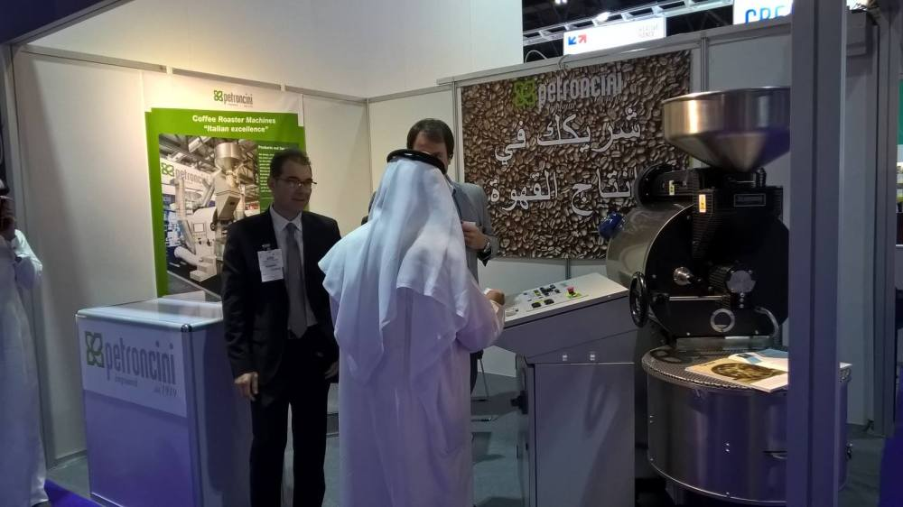 gulfood-manufacturin